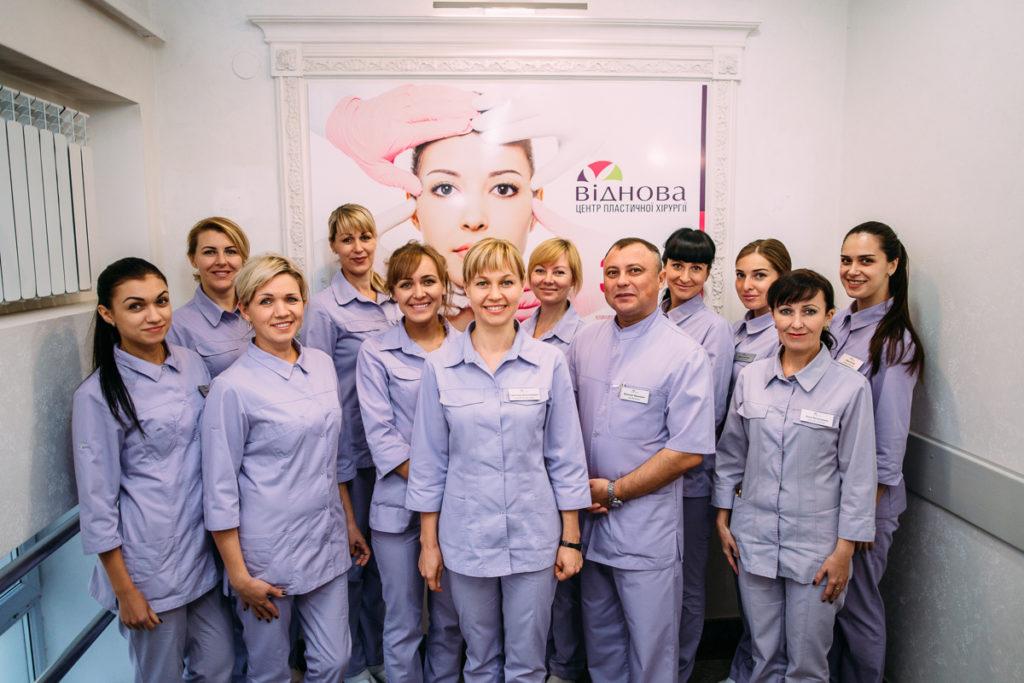 Светлана Работенко - команда Vidnova