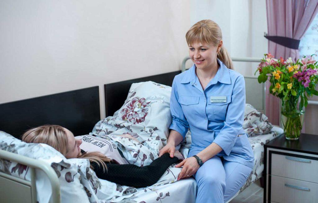 Светлана Работенко - клиника