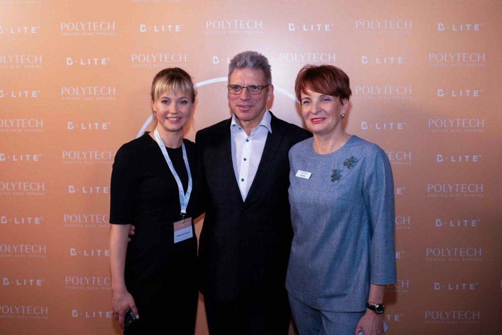 Год B-lite в Украине: выступление на конференции img 9709 2s 1024x683