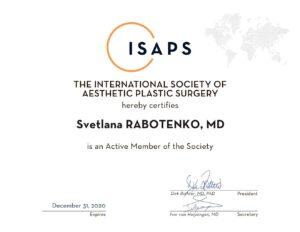 Сертификат - Светлана Работенко