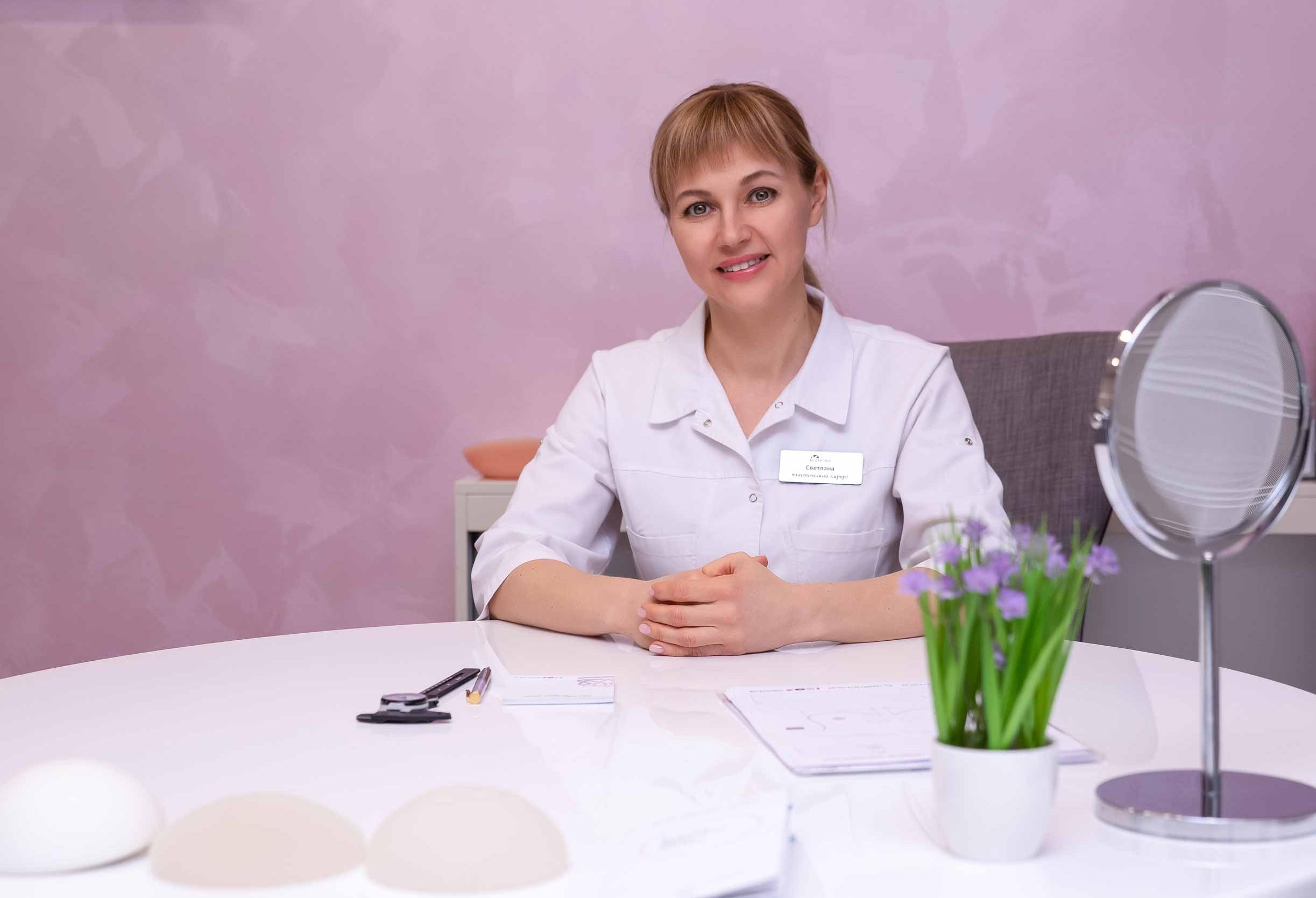 О важности первичной консультации пластического хирурга - блог Светланы Работенко